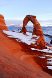Late Afternoon At Arches Stock Photography