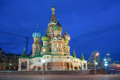 Late evening in Moscow Royalty Free Stock Photo