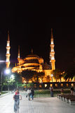 Late night walkers view the lighted Hagia Sophia Stock Photography