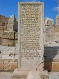 Lateinische Beschreibung auf dem alten Forum, Leptis Magna Lizenzfreie Stockfotos
