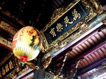 Laterne in Baoan Temple, Taipeh Stockfotos