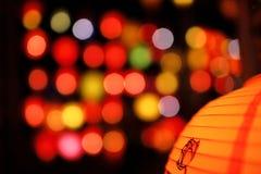 Laterne der chinesischen Art Stockfoto