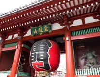 Laterne an Tempel Sensoji Asakusa Stockfotos