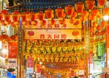 Laternen in China-Stadt für Chinesisches Neujahrsfest Stockfotografie