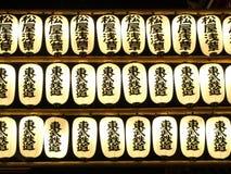 Laternen in Tokyo Stockbilder