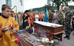 The latest honor Gulko Oleg_6 Royalty Free Stock Photos