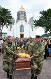 The latest honor Gulko Oleg_12 Stock Image
