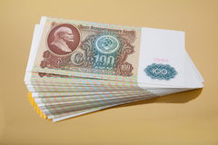 Latest issue of banknotes Royalty Free Stock Images
