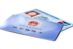 Social security cards in china, Stock Image