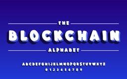 Latijns alfabet Gewaagde doopvont 3d blockchain Royalty-vrije Stock Foto's