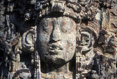 LATIN AMERICA HONDURAS COPAN Royalty Free Stock Photo