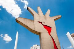 Latin America Memorial Sao Paulo. The Memorial of Latin America is a cultural center, political and leisure in the city of Sao Paulo, Brazil royalty free stock photos