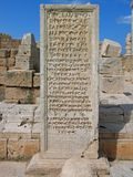 Latin inscription on the Old Forum, Leptis Magna. Libya. Leptis Magna. The Old Forum - Inscription in Latin and Neo-Punic carved on limestone plate and standing royalty free stock photos