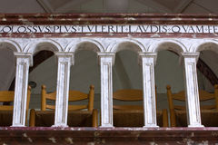 Latin language on a balustrade Stock Images