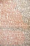 Latin writing background Royalty Free Stock Photography