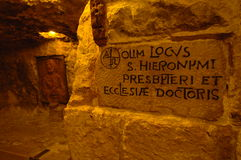 Latin Writing in Church of the Nativity. September 14, 2006 - Script in Latin is carved into the walls of the basement of the Church of the Nativity in Bethlehem Stock Image