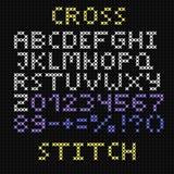 latinska bokstäver s för alfabetbarnfanny Stora engelskabokstäver Korsstygn Royaltyfri Fotografi