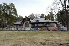 Lato dom Arseniy Morozov, budujący w 1910 Glukhovo rezydencja ziemska Noginsk Rosja obrazy stock