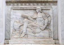 Lato est della scultura di bassorilievo dell'entrata principale al Robert N C Niente, Sr Costruzione federale fotografia stock libera da diritti