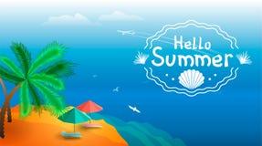 LATO krajobraz Widok denny horyzont i plaża z parasolami, słońc loungers ilustracja wektor