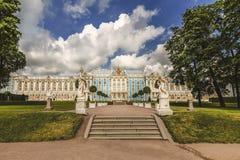 lato krajobrazowy pawi widok Tsarskoye Selo jest stanu prezerwą Obraz Stock