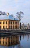 Lato pałac Peter Wielki Fotografia Royalty Free