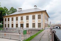 Lato pałac Peter Wielki St Petersburg Rosja Obrazy Royalty Free