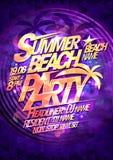 Lato plaży przyjęcia wektorowy plakatowy projekt Obraz Stock