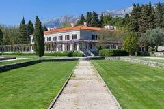 Lato siedziba Jugosłowiański królewiątko zdjęcia stock