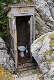 Latrine in the mountains Royalty Free Stock Photography