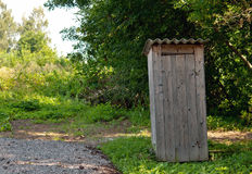 Latrine Stock Photography