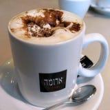 Latte Royaltyfri Fotografi