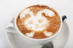 Latte closeup Royalty Free Stock Images
