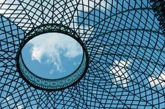 Lattice dome. Stock Image