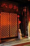 Lattice  gate of Jinli Promenade Stock Photography