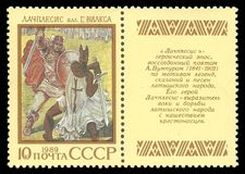 Latvian epic poem Lachplesis. USSR - stamp 1989: Color edition on Epic Poems of Nations, Shows Latvian epic poem Lachplesis Royalty Free Stock Photos