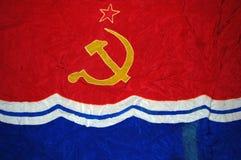 Latvian Soviet Flag Stock Photo