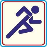 Laufen mit Hindernissen lokalisierte Vektorikone Lizenzfreies Stockbild