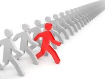 Laufen Sie zu den neuen Gelegenheiten Führung stock abbildung