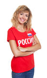 Laughing woman from Russia with crossed arms Royalty Free Stock Photos