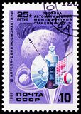 The launch of the automatic interplanetary station Mars-1, Cosmonautics Day serie, circa 1987. MOSCOW, RUSSIA - NOVEMBER 10, 2018: A stamp printed in USSR ( stock photo