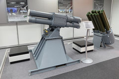 Launcher complex interference Stock Image