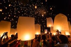 Launching floating lanterns Stock Images