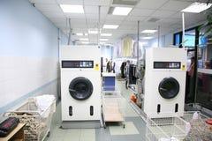 The laundry Royalty Free Stock Photos