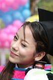 Laureato dell'asiatico. Fotografia Stock