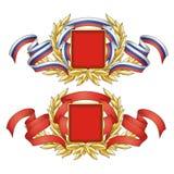 Laurel and Ribbons Frame Design Elements royalty free illustration