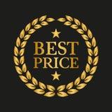 Laurel wreath award symbol on black background. Vector Illustration Royalty Free Stock Images