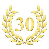 Laurel wreath Golden Laurel wreath for 30th anniversary on a white backgroundanniversary on a white background vector illustration