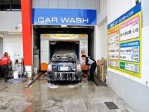 Lavage de voiture Tokyo Images stock