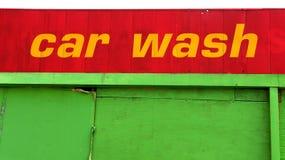 Lavagem de carro Fotos de Stock